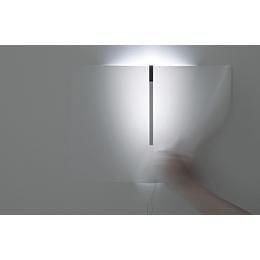 Pagina lampada da parete